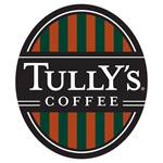 Tully's Coffee - 4 Pot Airpot Rack Header | Public Kitchen Supply